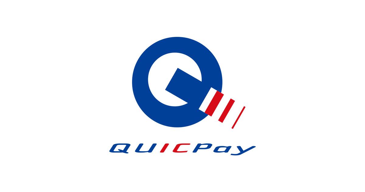 電子マネー【QUICPay(クイックペイ)】|QUICPay